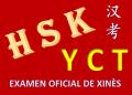 Exàmens oficials de xinès