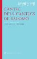 Portada llibre Càntic dels càntics